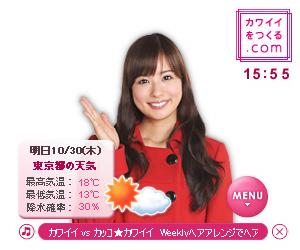 https://image.blog.livedoor.jp/nancyatte/imgs/5/9/5975dc42.jpg