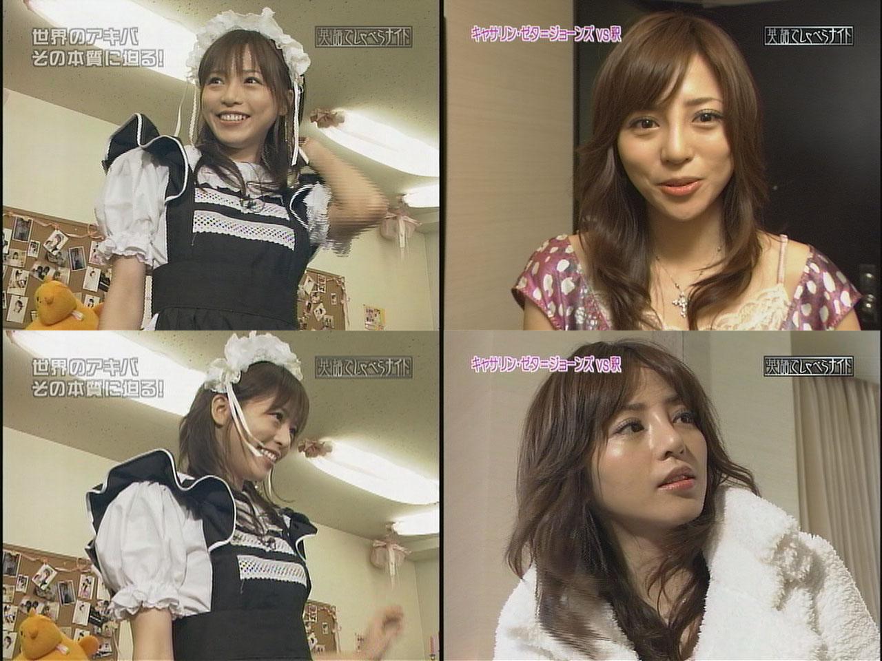 釈由美子 vs 後藤真希Tube8動画>1本 YouTube動画>3本 ->画像>239枚