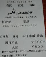 63d54196.JPG