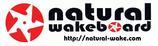 ナチュラルウェイクボード【北九州ウェイクボード】のロゴ
