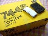 E61_分解_107