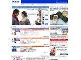 NokiaShop