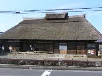 黒羽郷土資料館