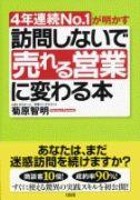 菊原さんの本