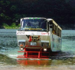 水陸両用バス3
