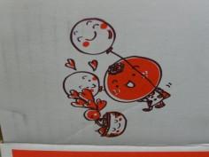 日本一みかん農家さんの箱