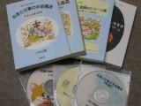 小林正観さん本やCD