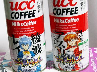 3-コーヒー
