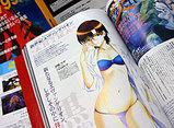 dengeki-8-hyoushi