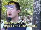 北京五輪に間に合う?一般市民の最悪モラル ポイ捨てタンつば暴動・・・
