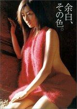 「不幸女優」から脱却?木村多江が妊娠、舞台「大奥」は降板