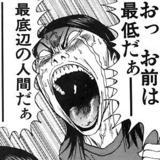 また埼玉・・強豪柔道部でいじめ、報告遅らせ大会出場、謹慎はすぐ終了
