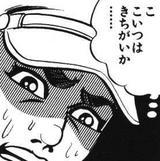 一転し「夢の中」「分かりません」連発・・・渋谷歯科妹バラバラ殺人