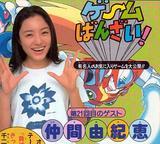 仲間由紀恵が3年連続CM女王に ドラマも次々こなしライバル引き離しに