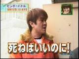 静岡で出会い系少女を3カ月間わいせつ誘拐 、33歳男を逮捕