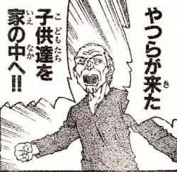 【ヒャッハー!】戦火のなか犯される娘達68【女だぜ!】YouTube動画>7本 ニコニコ動画>3本 ->画像>358枚