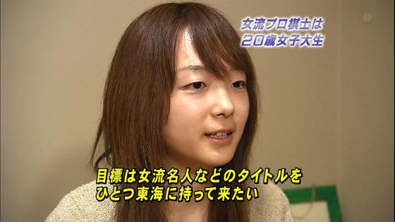 http://image.blog.livedoor.jp/nikonikoblog/imgs/9/1/919ae166-s.jpg