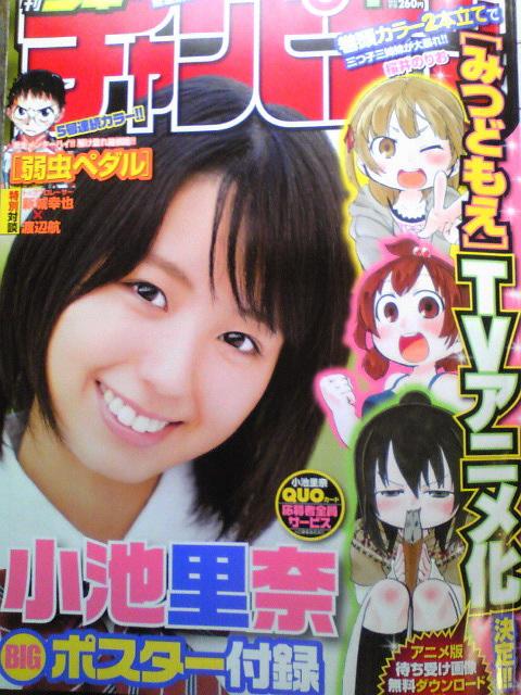 http://image.blog.livedoor.jp/nikonikoblog/imgs/e/e/ee496a28.jpg