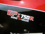 GPz750Rのロゴ