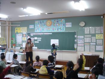 授業参観日