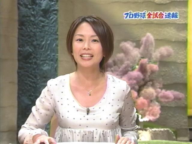武内絵美の画像 p1_4