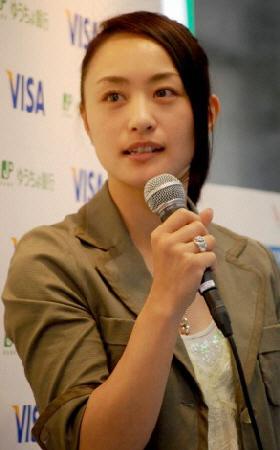 上村愛子 の画像 [8]