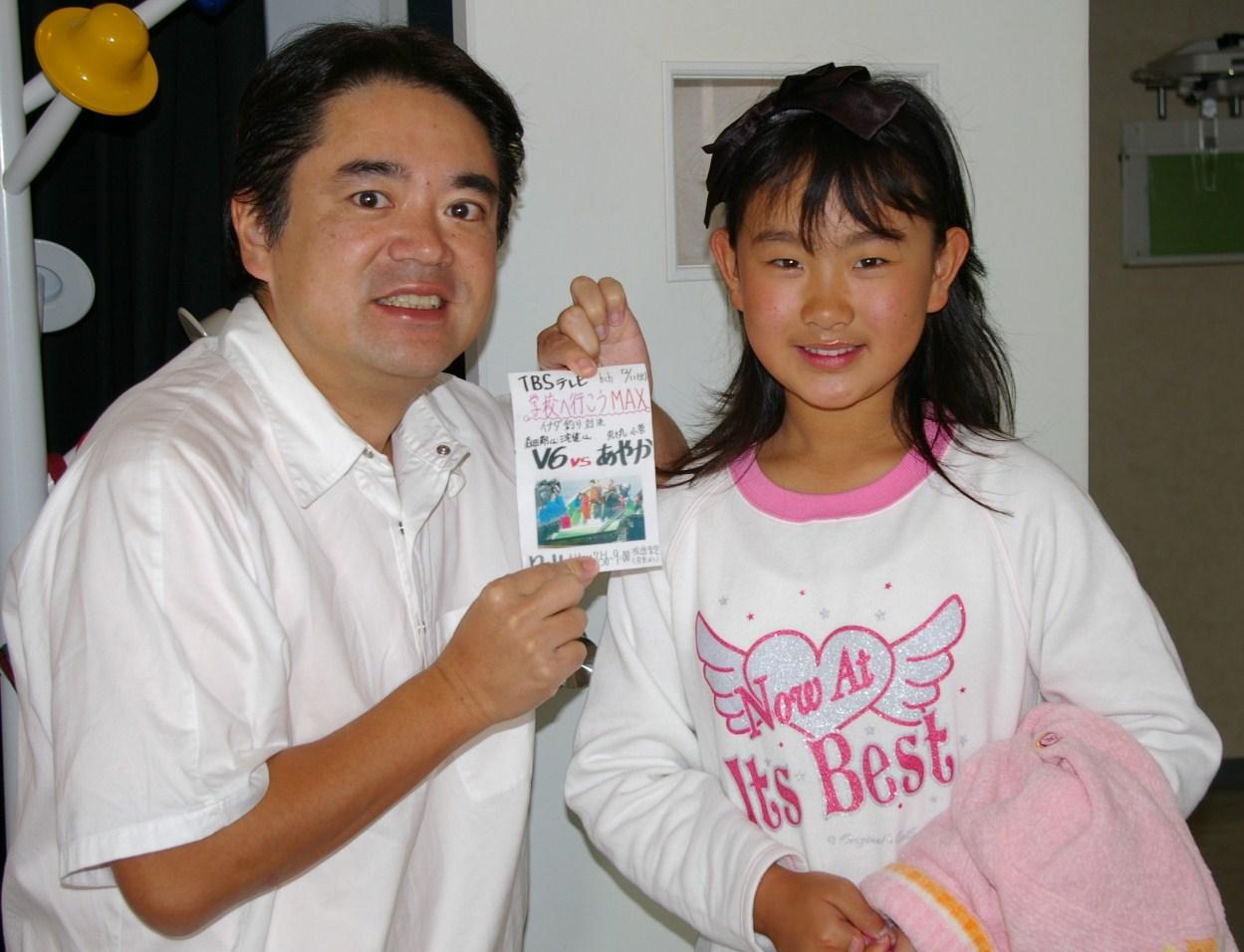 女子小学 エロ 三浦・小6女子の小菅綾香さん、沖縄で初挑戦 /神奈川 そ、そんな大きなマグロを一人で釣り上げるなんて、どういう女の子だっ!きっとヒデヨシみたいな(お 。