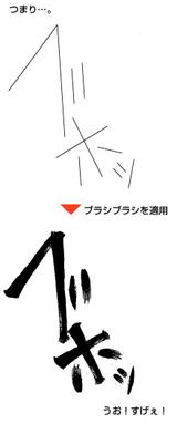 ブホッ→ブホッ