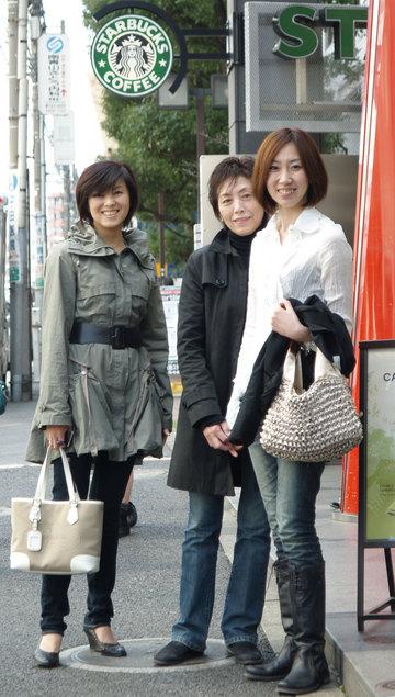 いくちゃんと ママ と shindoさん〜〜〜