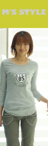 1 キャサリンハーネル カットソーエンブレムTシャツ