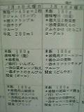 05-03-09_11-27~00.jpg