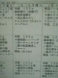 05-03-09_11-27.jpg