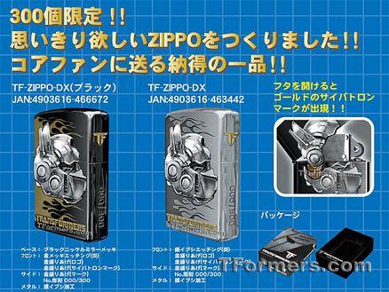 Transformers Zippo Lighter