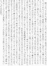 外郎 5原字