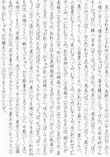 外郎 4原字