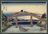 万年橋原画