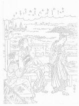 鈴木晴信  御休所「よろづや」(ぬり絵