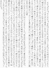 外郎3 原字