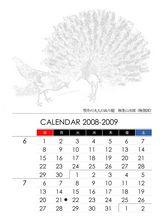 塗り絵カレンダー2008年6~7月