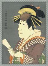 東洲斎写楽のぬり絵 「三世佐野川市松」 原画
