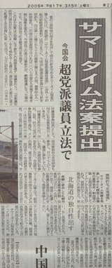 050305-Article