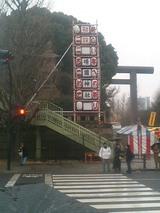 神社 入口