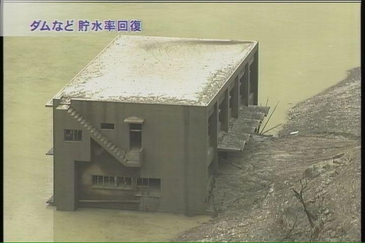 早明浦 ダム 水位