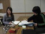 mashima_san