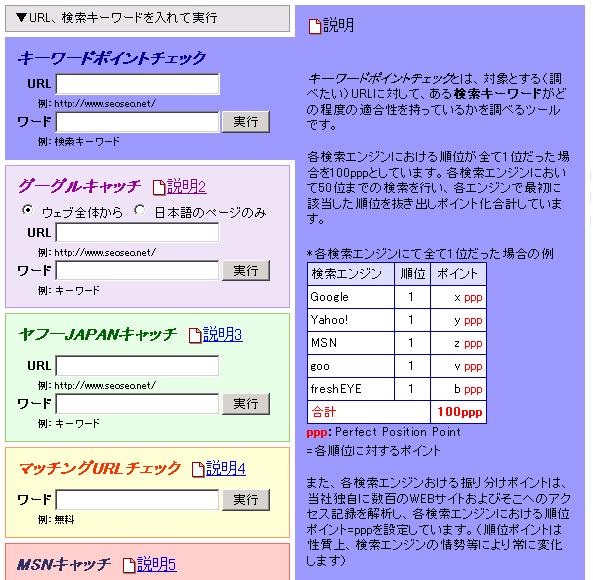 keyword_0013.PNG