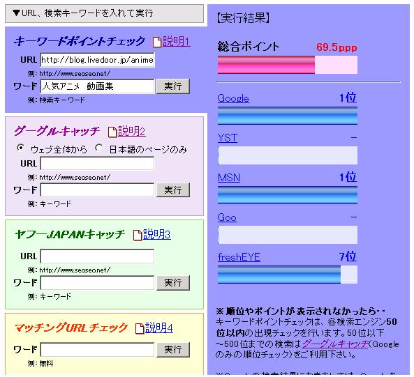keyword_0012.PNG