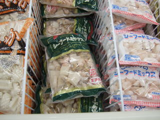 2009_0819青梅市0029シーフード業務スーパー