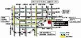 名古屋市中小企業振興会館(吹上ホール)地図map