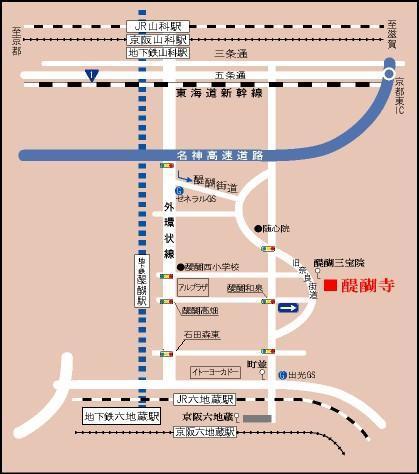 醍醐寺アクセスマップ