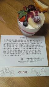ケーキ 3